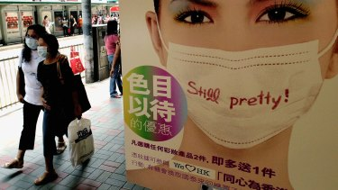 The eyes have it - SARS outbreak in Hong Kong, 2003.