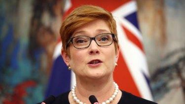 Australian Foreign Minister Marise Payne.