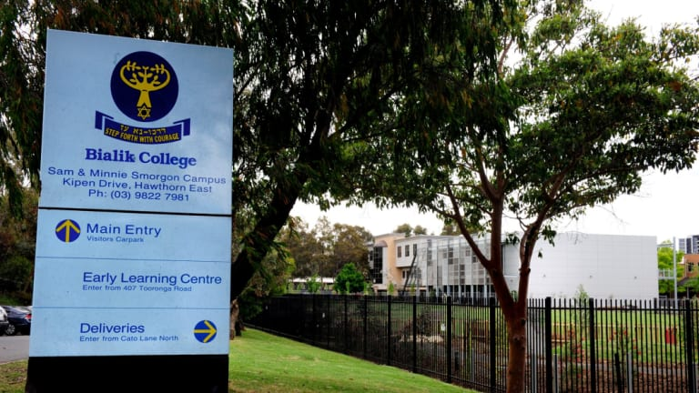 Bialik College in Hawthorn East recorded the best VCE results in the state.