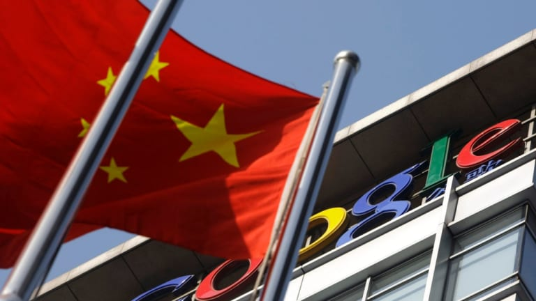 Google is rumoured to be bringing its search product back to China.