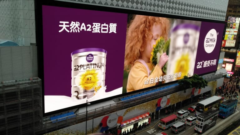A2 Milk ads displayed on the iconic SOGO building in central Hong Kong.