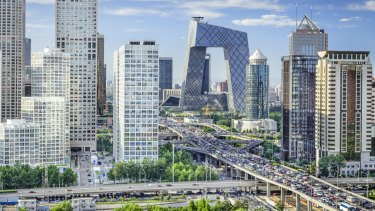 Beijing's Financial District skyline.