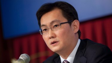 "Ma ""Pony"" Huateng, chairman and chief executive officer of Tencent Holdings."