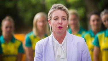 Nationals deputy leader Bridget McKenzie.