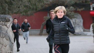 Foreign minister Julie Bishop running in 2XU gear in Beijing.