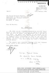 The second letter from Ipswich solicitor Ian Berry in February 1990 requesting documents gathered during the Heiner Inquiry.