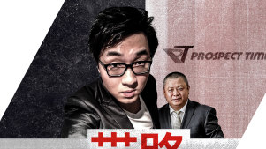 "Bo ""Nick"" Zhao and Brian Chen, who he alleged was trying to get him into Federal Parliament."