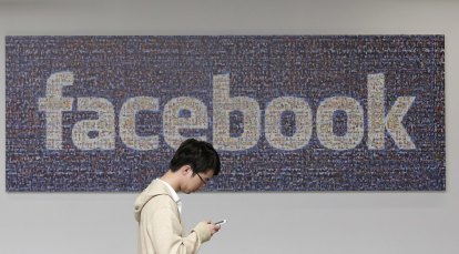 Facebook to limit offices to 25 per cent capacity, require masks