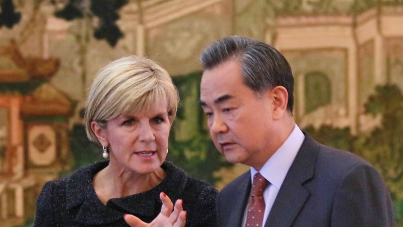 Australia Taiwan Trade Deal Turfed After Chinese Foreign Minister