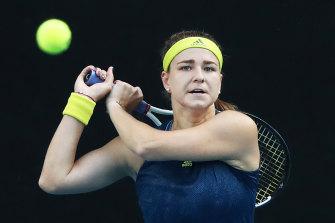 Karolina Muchova is through to the quarter-finals.