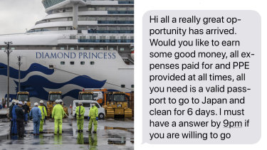 "Cleaners received a text message on Monday which said a ""really great opportunity has arrived""."