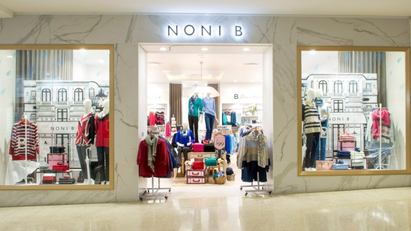 Noni B doesn't give us time to pee: staff
