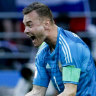 FIFA World Cup: Akinfeev says Russia not practicing penalties
