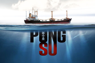 Last Voyage of the Pong Su.