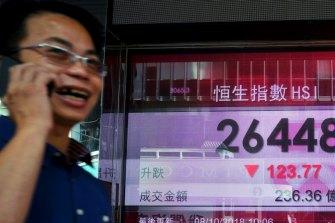 Asian shares were higher on Thursday.