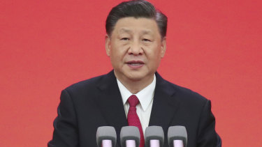 Tsinghua Unigroup is a subsidiary of a company controlled by China's prestigious Tsinghua University, the alma mater of President Xi Jinping.