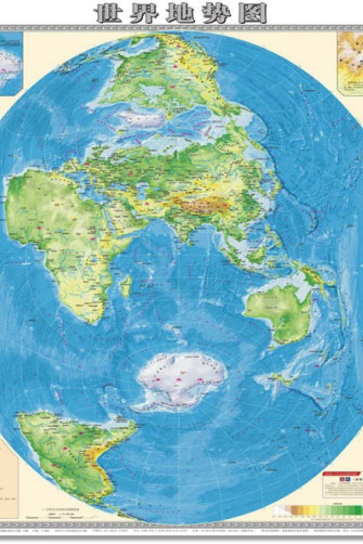 In 2013, the Chinese Academy of Sciences announced that geophysicist Hao Xiaoguang had drawn a new map of the world.