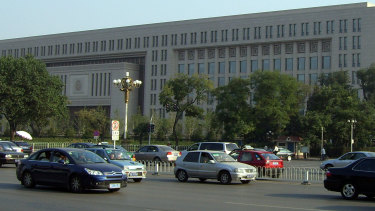 The headquarters of the Ministry of Public Security near Tiananmen Square.