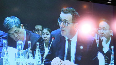 Daniel Andrews, the Premier of Victoria, gave speech at the parallel sessions of the Belt and Road Forum in Beijing in 2017. He was the only Australian state or territory leader invited.