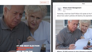 The government's franking credit webpage (L) and Wilson Asset Management's campaign (R).
