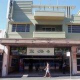 Wollongong's Regent Theatre.