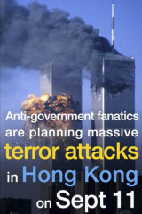 China Daily Hong Kong posted this image on its Facebook page ahead of September 11.