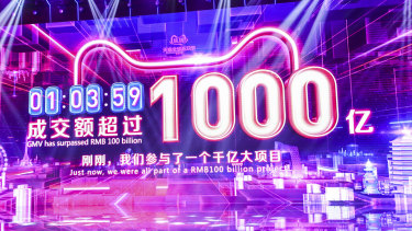 It took just 68 seconds for sales to cross the $US1b mark on Singles' Day.