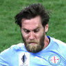 Concentration and cohesion key for Melbourne City this weekend