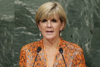 Julie Bishop at the United Nations headquarters in 2015.