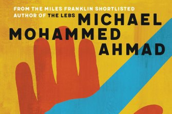 <i>The Other Half of You</i> byMichael Mohammed Ahmad
