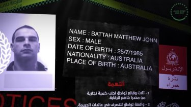 An Interpol Red Notice issued for the arrest of Matthew Battah.
