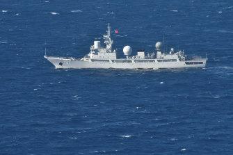 The Tianwangxing is sitting outside Australia's territorial waters.