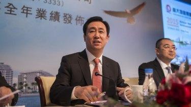 Billionaire Hui Ka Yan has seen his fortune plummet this year.