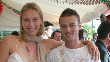 Maria Sharapova and Todd Reid, pictured in 2005.