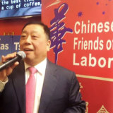 MP Ernest Wong has close ties to Huang Xiangmo's Yuhu Group.