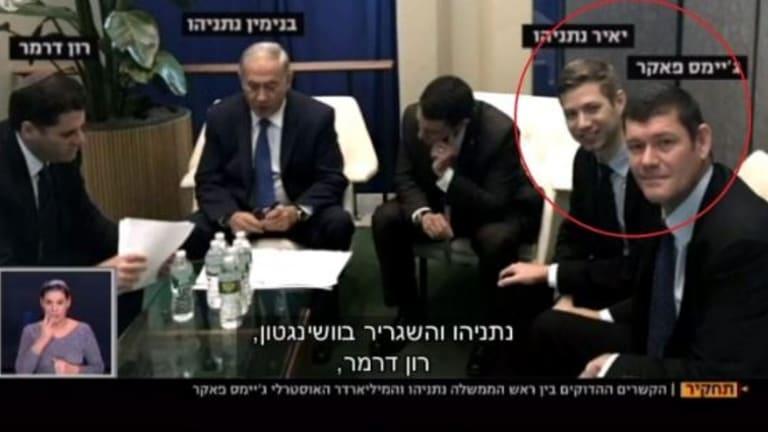 James Packer with Israeli Prime Minister Benjamin Netanyahu (left) and (circled, next to him) son Yair Netanyahu.