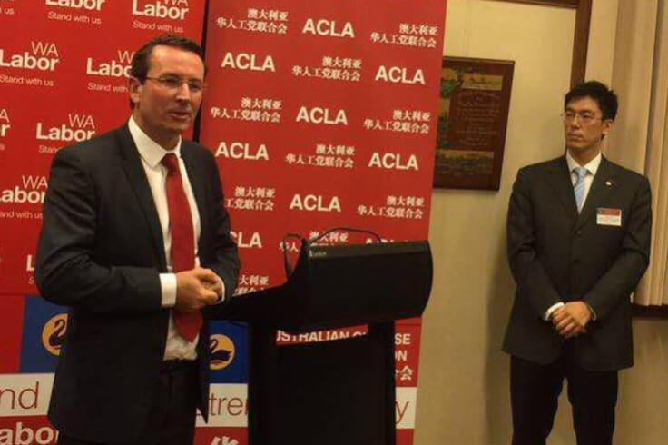 Then opposition leader Mark McGowan speaking at the launch of the Australian Chinese Labor Association as Pierre Yang looks on.