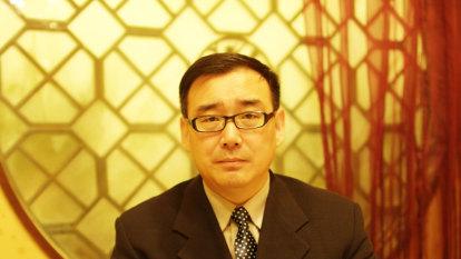'Stop interfering': China hits back over Yang Hengjun detention