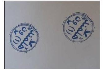 A unique stamp provided by the Taliban to authorise heroin batches.