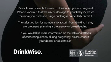 The fine print of the poster that DrinkWise was forced to recall.