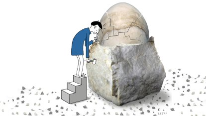 Super reforms mean you need to become more engaged with your fund