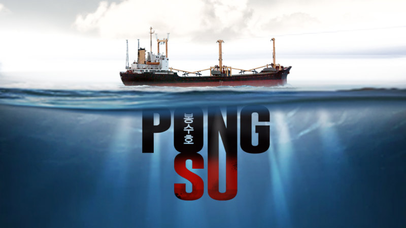 New investigative podcast launches soon: The Last Voyage of the Pong Su