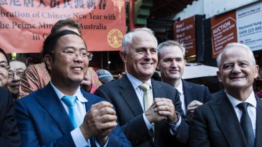 Huang Xiangmo with then Prime Minister Malcolm Turnbull in 2016.