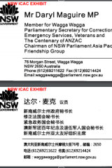 A Chinese translation of Mr Maguire's business card, which he created to share with private business associates.