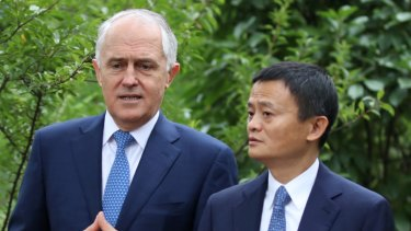 Charismatic salesman: Jack Ma, as he took former PM Malcolm Turnbull around Alibaba's headquarters in Hangzhou two years ago.