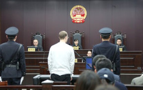 Inside the Dalian courthouse where Canadian Robert Lloyd Schellenberg was sentenced to death.