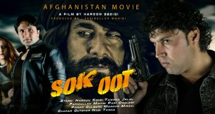Afghan actor and producer Faridullah Mohibi in a poster advertising one of his films.