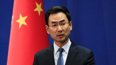 Chinese Foreign Ministry spokesman Geng Shuang claims the US has double standards.