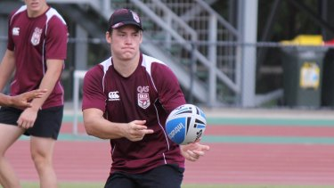 Keary wants to turn out for the Maroons but has been classified as a NSW player.