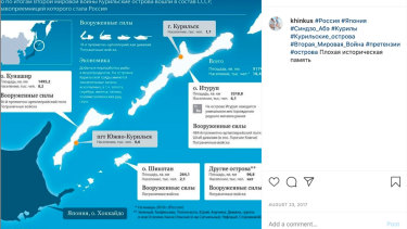 Russia influence campaign material found on Facebook showed the Kuril Islands.